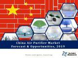 China Air Purifier Market Forecast and Opportunities, 2019
