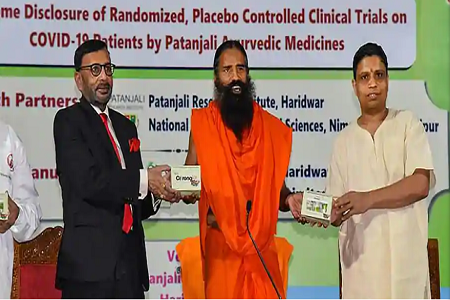 Patanjali Launches Ayurvedic Medicine for COVID-19